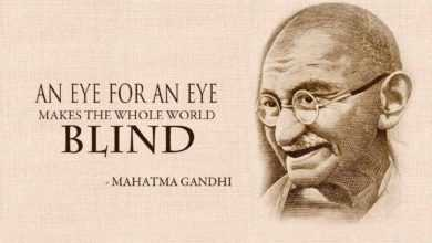 Photo of Mahatma Gandhi Quotes